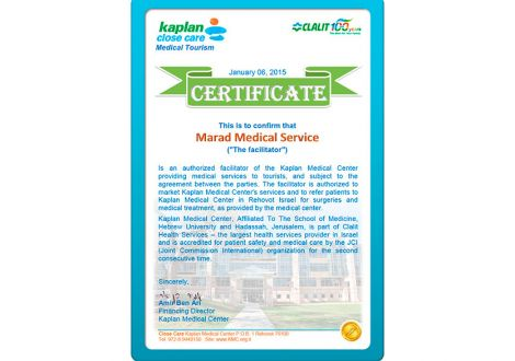 Marad Medical Service Certificate